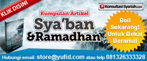Panduan Bulan Ramadhan dan Sya'ban.png