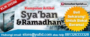 Panduan Bulan Ramadhan dan Sya'ban.png