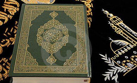 fadhilah-surat-al-mulk-dan-surat-al-kahfi