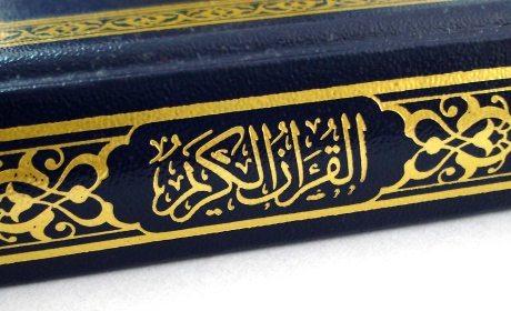 doa-khatam-quran