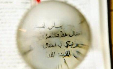 Hadis Dhaif Seputar Sya'ban