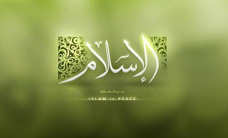 agama islam dan madzhab