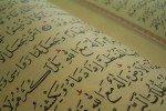 membaca ayat alquran