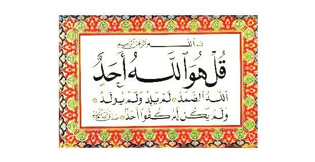 surat al-ikhlash