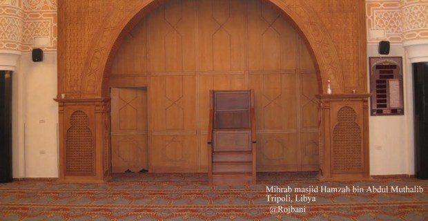 posisi mihrab masjid