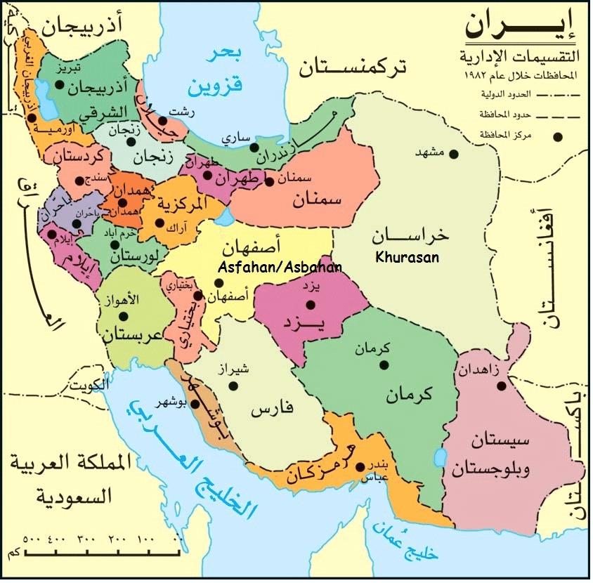 peta negara iran