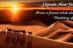 Doa Tahun Baru Hijriyah