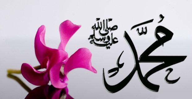 sifat nabi muhammad
