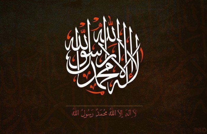 mualaf-ganti-nama-masuk-islam