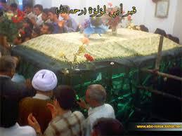 kuburan pembunuh umar